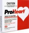 Proheart Large Dog Red (23-45kg)