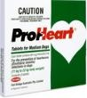 Proheart Medium Dog Green (11-22kg)