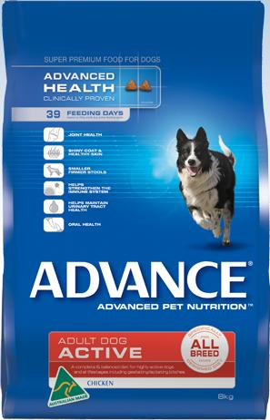 Advance Active