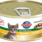 Hill's Science Diet Kitten Tender Chicken Dinner (Wet Food)