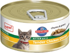 Hill's Science Diet Kitten Tender Chicken Dinner (Wet Food)