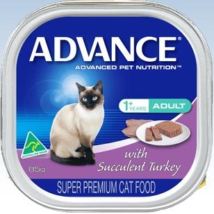 Advance Adult Succulent Turkey