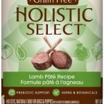 Holistic Select Grain Free Lamb (cans)